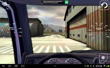 Grand Truck Simulator